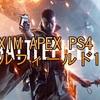 XIM APEX PS4版バトルフィールド1設定