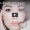 【YouTube】ただひたすら、目の保養をしたい時。Sachiko Violette