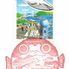 【風景印】下関武久郵便局