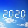 ガラケーとフィルムカメラの2020年問題とは?