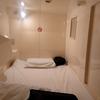 北海道 小樽市 ドーミーインPREMIUM小樽 / 小樽で宿泊料を節約したい男性はここ
