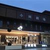 アートスポット・798芸術区にもオープン★北京限定カクテルとソフトクリームもあるHey Tea 喜茶(北京751DP店)