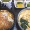 浜松 三浜屋萩丘店でお昼ごはん
