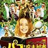 家族の絆で涙する邦画編:Bring Tears to Your Eys Family Movies