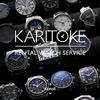 腕時計のレンタル