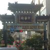 関東旅行③ 横浜中華街
