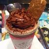 ゴディバ新作 ムースショコラ ミルクチョコレート