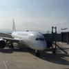 【JAL ハワイ便】777-200、ビジネスクラスの魅力!