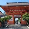 京都の年末年始の伝統行事はおごそかに行われる『八坂神社・をけら詣りと知恩院の除夜の鐘』