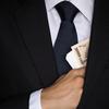【副収入】クラウドソーシングとブログで月2万円稼いだ方法