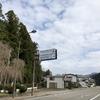 本来の自分に還る路  〜熊野古道「中辺路」 訪問記