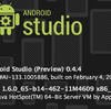 0.4.4 Android Studio