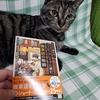 ネコらを揺り起こしモフりたくなる衝動にかられます。「コーヒーブレイクに読む喫茶店の物語」 #読了 #感想 ( @chaiKOPOROtemaさん )