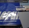 【Mini-Z】GARAGE HIROのエアロパーツを京商オンラインで購入しました!