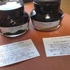 Kobe INK 物語:旧居留地セピアと鉢伏シルエットグリーン