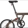 そんな会社の自転車、いいに決まってるよね。birdy