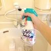 【掃除】定期的に、洗面台の念入り掃除