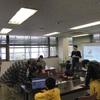 第3回 CoderDojo横浜[ScratchDay2017]を開催しました
