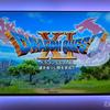 PS4 Pro × BRAVIA A8F ドラクエ最新作を世界一の最高画質で楽しむ! HDMIケーブルのグレードで画質は変わる?