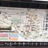 長野県上田市、上田駅前に設置されている真田十勇士をコンプリートしてみた。