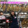 くのまゆの管楽器通信Vol.13 ~クラリネットのマウスピース レビューしてみた!~