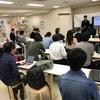 IoT実用化研究会開催しました