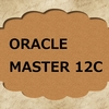 「ORACLE MASTER Silver Oracle Database 12c 試験対策ポイント解説セミナー」を公式サイトでやるそうです