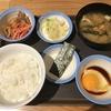 定食春秋(その 84)定食朝定食(牛皿、ライスミニ)