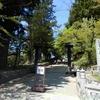 中尊寺 月見坂~弁慶堂(岩手県平泉町)