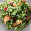 カリカリじゅわ〜な水菜のバケットサラダ
