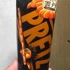 江崎グリコ  プリッツ  雲丹吟醸醤油仕立て 食べてみました