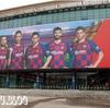 【Re:旅38日目②】FCバルセロナのサッカースタジアム見学ツアー!