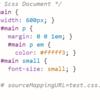 sass complie output option