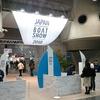 JAPAN INTERNATIONAL BOAT SHOW 2018 3/8