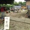 空き家再生プロジェクト【DIY4】 ~パッタン馬作り編~