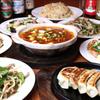 【オススメ5店】大船・戸塚・東戸塚・保土ヶ谷(神奈川)にある上海料理が人気のお店
