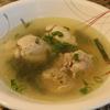 【むきむき食堂】脂質制限・風邪の時でも食べれる参鶏湯(むきゲタン)