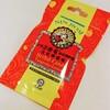 【香港:佐敦ほか】 お土産におすすめ♬ スーパーで買える 美味しいのど飴 『念慈菴』