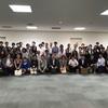 「第4回 教育を盛り上げる会 in 熊本」を開催しました。