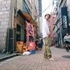 0106 浅草・安兵衛 【asakusa・yasubē】