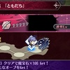 メギド72ブログ その588「閲覧注意」魔獅子と聖女と吸血鬼 5話-終(前編)「これが・・・最後の戦いか・・・」