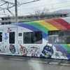 ☆アンパンマン列車 予讃線 & 松山駅 しらす丼 & 猫