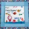 8月11日  Viva CDhappy Birthday ‼️〜山の日だけど海に😊〜