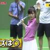 鈴木愛理さん出演の「さまスポ(8/26放送分)」の感想