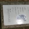 万葉歌碑を訪ねて(その588,589,590)―西田公園万葉植物苑(22,23,24)―万葉集 巻十四 三四九四、巻八 一六二二、巻七 一二五七