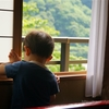 【富山旅行記08】2歳児連れ、宇奈月温泉での過ごし方7選