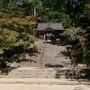 「仁比山神社」佐賀県神埼市神埼町的