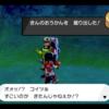 【ポケモン剣盾】穴掘り兄弟入手アイテム一覧【回数・確率】