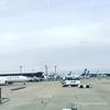 ハワイへ向けて成田から出発!最初はひとり旅・・2017.9月ハワイ