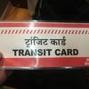 散々なAir India